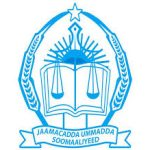 Somalia National University